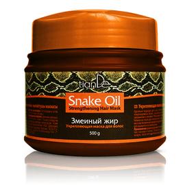 Укрепляющая маска для волос «Змеиный жир» 500г