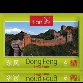 Фитопатч для тела косметический «Dong Feng» (Донфенг) 4шт.